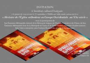 invitation_eglise