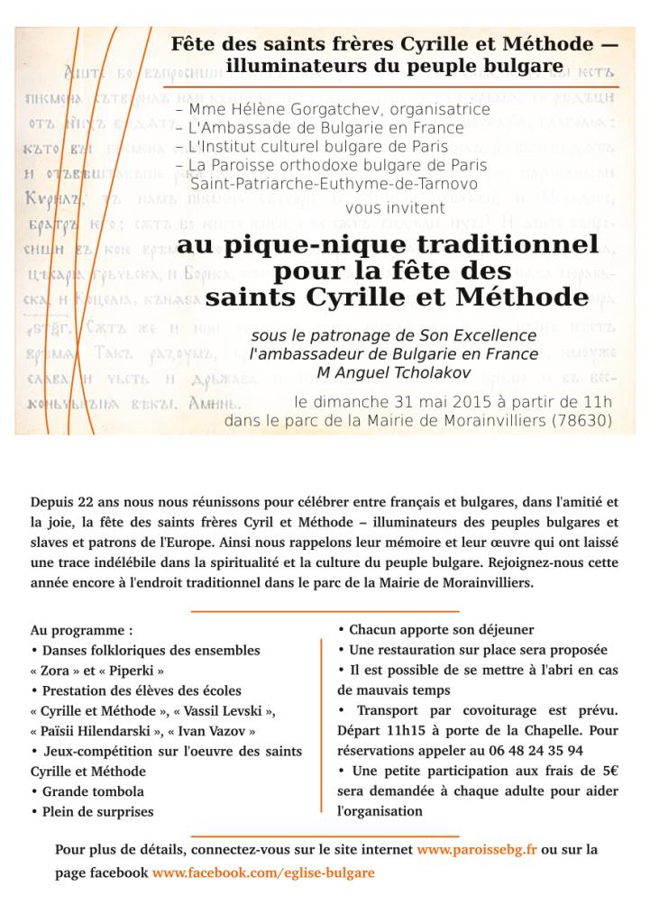 invitation-pique-nique